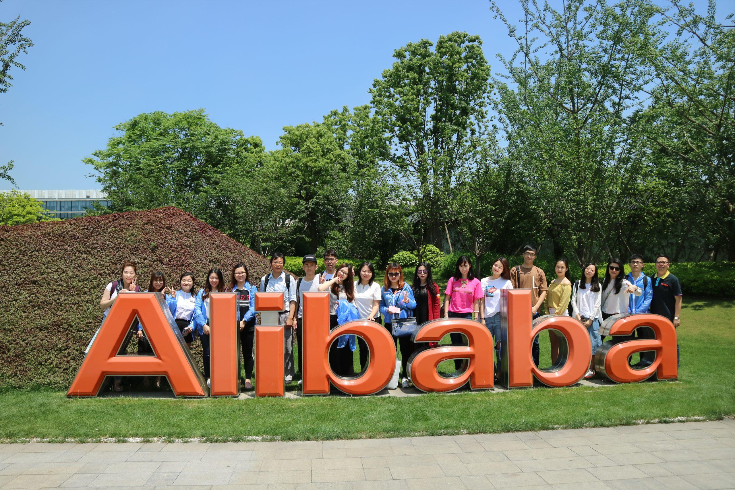 Company visit - Alibaba(China) Technology Co., LTD.